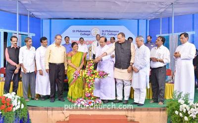 Puttur: Diamond Jubilee celebrations inaugurated at St Philomena College